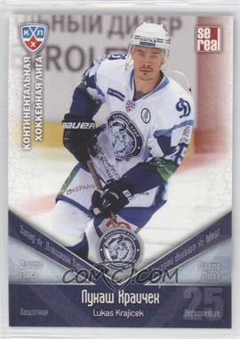 2011-12 SE Real KHL - Dinamo Minsk #DMI 008 - Lukas Krajicek
