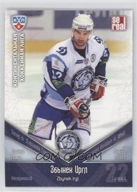 2011-12 SE Real KHL - Dinamo Minsk #DMI 010 - Zbynek Irgl