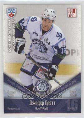 2011-12 SE Real KHL - Dinamo Minsk #DMI 020 - Geoff Platt