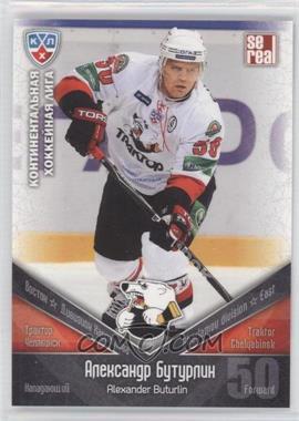2011-12 SE Real KHL - Traktor Chelyabinsk #TRK 013 - Alexander Buturlin