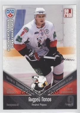 2011-12 SE Real KHL - Traktor Chelyabinsk #TRK 019 - Andrei Popov