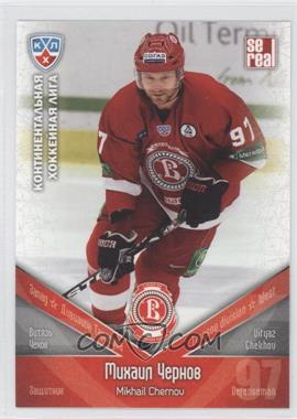 2011-12 SE Real KHL - Vityaz Chekov #VIT 004 - Mikhail Chernov