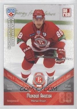 2011-12 SE Real KHL - Vityaz Chekov #VIT 019 - Mikhail Anisin