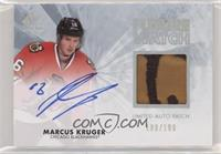 Future Watch - Marcus Kruger #100/100