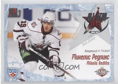 2011-12 Sereal KHL All-Star Series - [Base] #MZ 03 - Mikelis Redlihs
