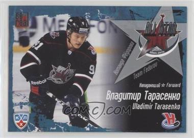 2011-12 Sereal KHL All-Star Series - [Base] #MZ 29 - Vladimir Tarasenko