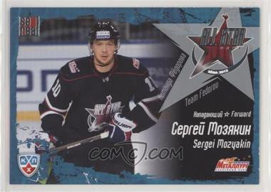 2011-12 Sereal KHL All-Star Series - [Base] #MZ 34 - Sergei Mozyakin