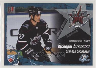 2011-12 Sereal KHL All-Star Series - [Base] #MZ 35 - Brandon Bochenski