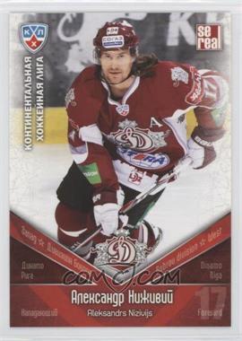 2011-12 Sereal KHL Season 4 - Dinamo Riga #DRG 013 - Aleksandrs Nizivijs