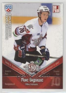 2011-12 Sereal KHL Season 4 - Dinamo Riga #DRG 026 - Miks Indrasis