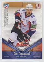 Oleg Tverdovsky