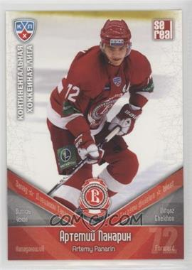 2011-12 Sereal KHL Season 4 - Vityaz Chekov #VIT 010 - Artemy Panarin