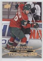 Young Guns - Kris Fredheim #/10