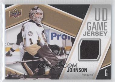 2011-12 Upper Deck - UD Game Jersey #GJ-BJ - Brent Johnson
