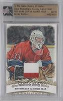 Patrick Roy (Roy Wins Cup In Rookie Year) [Uncirculated] #/10