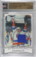 Mike Bossy (Four Straight Cups) [Uncirculated] #/40