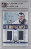 Felix Potvin [Uncirculated] #/20