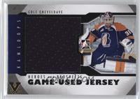 Cole Cheveldave [Noted] #/1