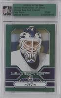 Felix Potvin [Uncirculated] #/60
