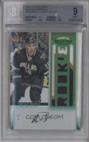 Freshman Fabrics - Reilly Smith /5 [BGS 9]