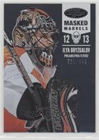 Masked Marvels - Ilya Bryzgalov #/999