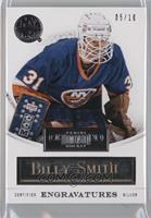 Billy Smith #5/10