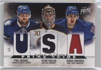 Phil Kessel, Ryan Miller, Chris Kreider #/100