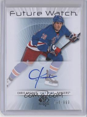 2012-13 SP Authentic - [Base] #227 - Chris Kreider /999