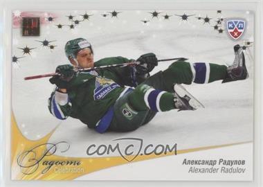2012-13 Sereal KHL All-Star Collection - Celebration #CEL-005 - Alexander Radulov