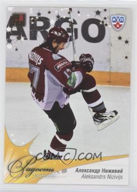 2012-13 Sereal KHL All-Star Collection - Celebration #CEL-006 - Aleksandrs Nizivijs [NoneEXtoNM]