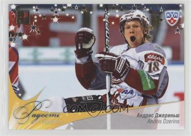 2012-13 Sereal KHL All-Star Collection - Celebration #CEL-013 - Andris Dzerins