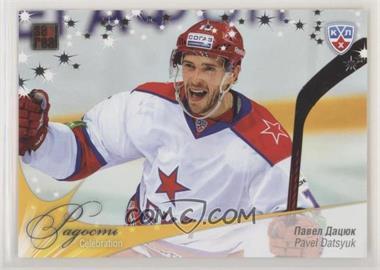2012-13 Sereal KHL All-Star Collection - Celebration #CEL-036 - Pavel Datsyuk
