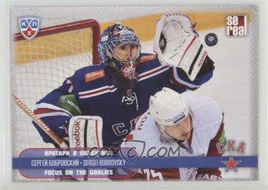 2012-13 Sereal KHL All-Star Collection - Focus on the Goalies #FOT-012 - Sergei Bobrovsky