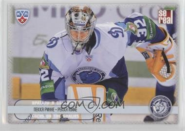 2012-13 Sereal KHL All-Star Collection - Focus on the Goalies #FOT-018 - Pekka Rinne [EX to NM]