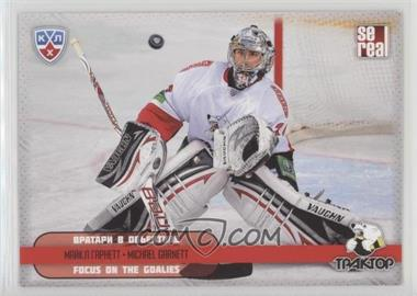 2012-13 Sereal KHL All-Star Collection - Focus on the Goalies #FOT-037 - Michael Garnett