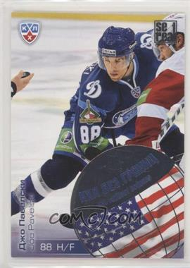 2012-13 Sereal KHL All-Star Collection - KHL Without Borders #WB2-037 - Joe Pavelski