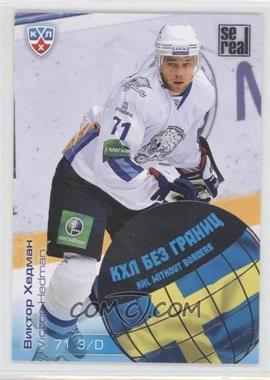 2012-13 Sereal KHL All-Star Collection - KHL Without Borders #WB2-093 - Victor Hedman