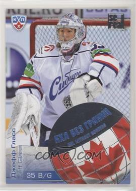 2012-13 Sereal KHL All-Star Collection - KHL Without Borders #WB2-099 - Jeff Glass