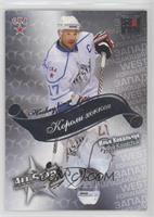 Ilya Kovalchuk [EX to NM]