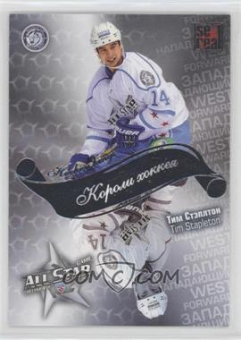 2012-13 Sereal KHL All-Star Collection - Kings of Hockey #ASG-K36 - Tim Stapleton [EXtoNM]