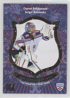 2012-13 Sereal KHL All-Star Collection - Two Worlds - One Game #TWO-015 - Sergei Bobrovsky