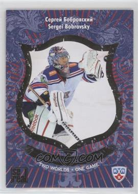 2012-13 Sereal KHL All-Star Collection - Two Worlds - One Game #TWO-015 - Sergei Bobrovsky [EXtoNM]