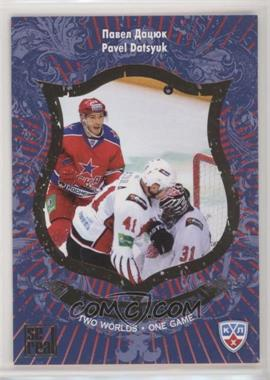 2012-13 Sereal KHL All-Star Collection - Two Worlds - One Game #TWO-032 - Pavel Datsyuk