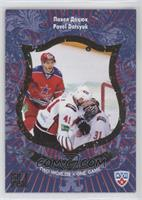 Pavel Datsyuk [EX to NM]