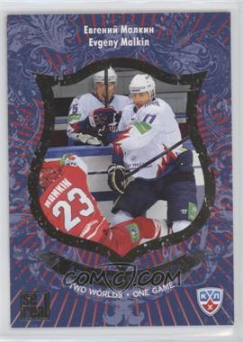 2012-13 Sereal KHL All-Star Collection - Two Worlds - One Game #TWO-037 - Evgeni Malkin [EXtoNM]