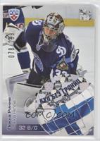 Pekka Rinne #/299