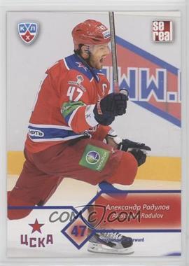 2012-13 Sereal KHL Season 5 - CSKA Moscow #CSK-016 - Alexander Radulov