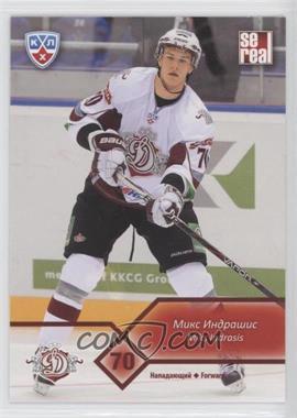 2012-13 Sereal KHL Season 5 - Dinamo Riga #DRG-013 - Miks Indrasis