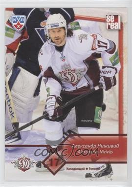 2012-13 Sereal KHL Season 5 - Dinamo Riga #DRG-016 - Aleksandrs Nizivijs