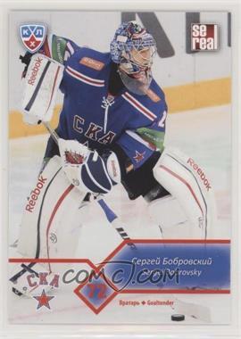 2012-13 Sereal KHL Season 5 - SKA Saint Petersburg #SKA-002 - Sergei Bobrovsky
